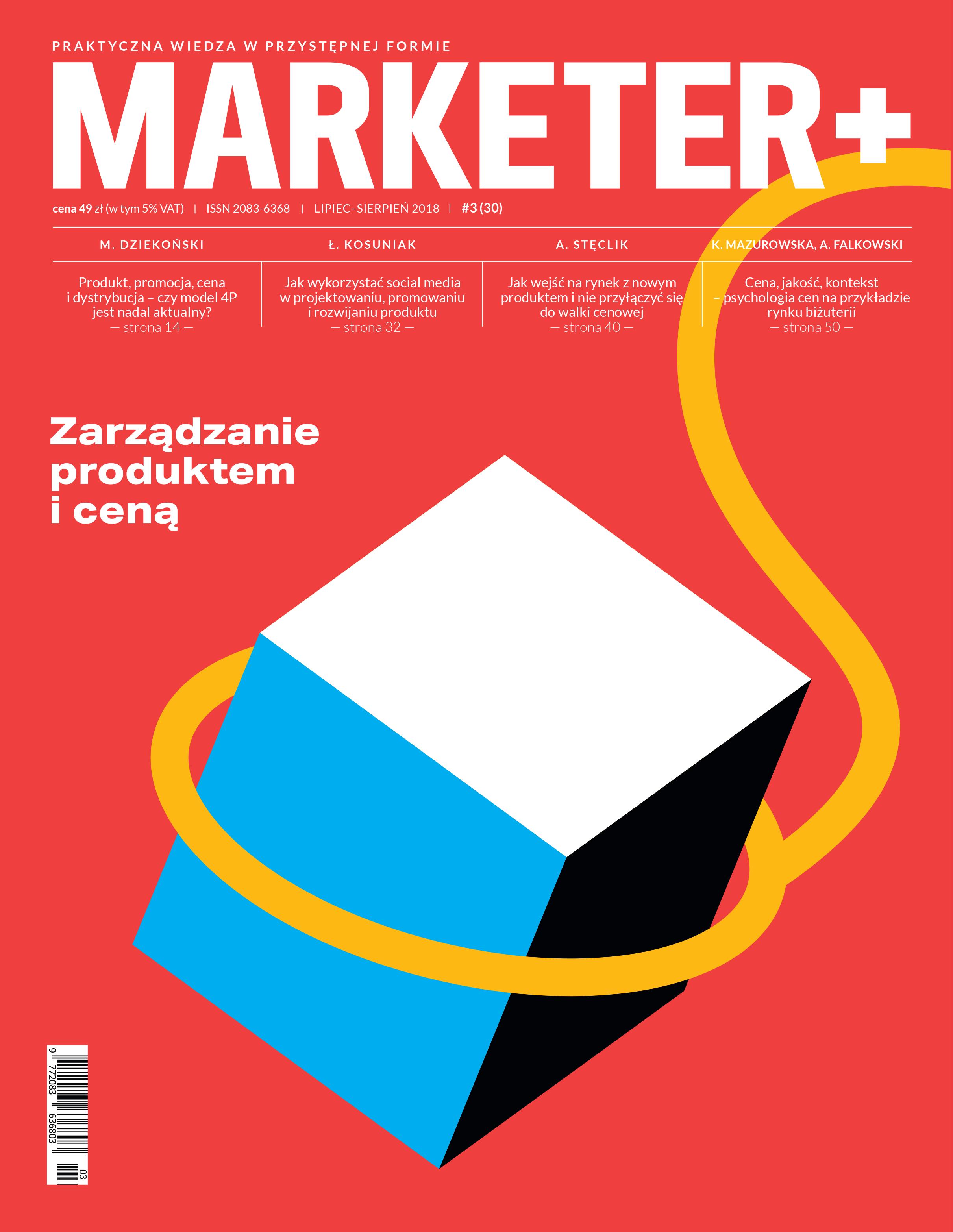 Marketer+